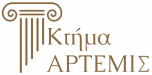 Εταιρικά Events - Κτήμα Άρτεμις - Κορωπί Ανατολική Αττική