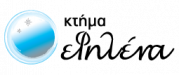 Κτήμα Εφηλένα - Εταιρικά Events Κορωπί