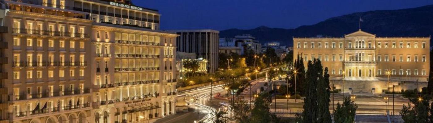 King George Ξενοδοχείο για γάμο στην Αθήνα