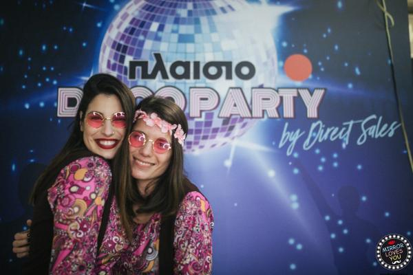 Mirror Loves You Photobooth concept Εταιρικά Events